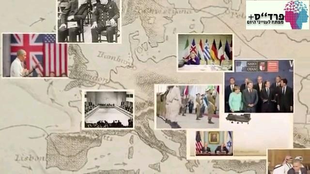 """פרד""""ס+ ארה""""ב היסטוריה"""